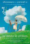 Cinemanet | El viento se levanta