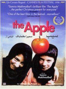 La manzana|CinemaNet
